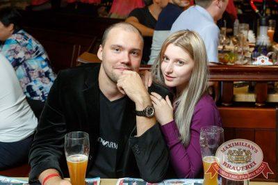 «Октоберфест-2017»: Бир Кинг, 20 сентября 2017 - Ресторан «Максимилианс» Казань - 44