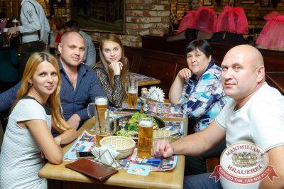 «Октоберфест-2017»: Бир Кинг, 20 сентября 2017 - Ресторан «Максимилианс» Казань - 45