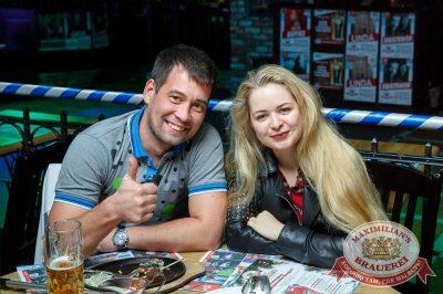 «Октоберфест-2017»: Бир Кинг, 20 сентября 2017 - Ресторан «Максимилианс» Казань - 47