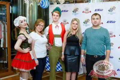 «Октоберфест-2017»: открытие. Выбор пивной столицы, 15 сентября 2017 - Ресторан «Максимилианс» Казань - 1