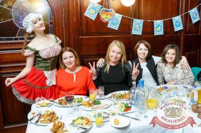 «Октоберфест-2017»: открытие. Выбор пивной столицы, 15 сентября 2017 - Ресторан «Максимилианс» Казань - 11