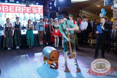 «Октоберфест-2017»: открытие. Выбор пивной столицы, 15 сентября 2017 - Ресторан «Максимилианс» Казань - 13