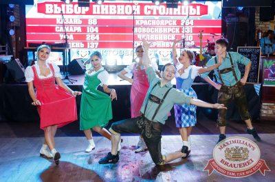 «Октоберфест-2017»: открытие. Выбор пивной столицы, 15 сентября 2017 - Ресторан «Максимилианс» Казань - 14