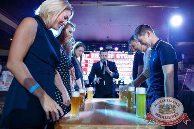 «Октоберфест-2017»: открытие. Выбор пивной столицы, 15 сентября 2017 - Ресторан «Максимилианс» Казань - 17