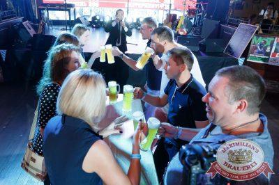 «Октоберфест-2017»: открытие. Выбор пивной столицы, 15 сентября 2017 - Ресторан «Максимилианс» Казань - 18