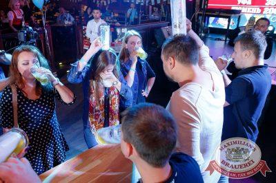 «Октоберфест-2017»: открытие. Выбор пивной столицы, 15 сентября 2017 - Ресторан «Максимилианс» Казань - 20