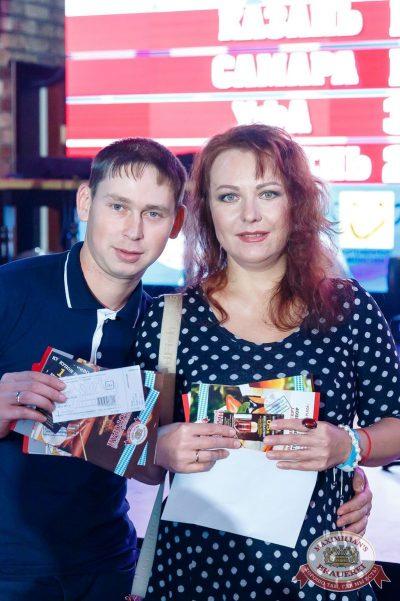 «Октоберфест-2017»: открытие. Выбор пивной столицы, 15 сентября 2017 - Ресторан «Максимилианс» Казань - 23