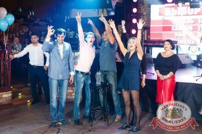 «Октоберфест-2017»: открытие. Выбор пивной столицы, 15 сентября 2017 - Ресторан «Максимилианс» Казань - 28