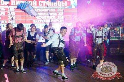 «Октоберфест-2017»: открытие. Выбор пивной столицы, 15 сентября 2017 - Ресторан «Максимилианс» Казань - 30