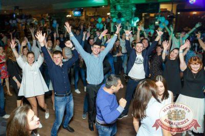 «Октоберфест-2017»: открытие. Выбор пивной столицы, 15 сентября 2017 - Ресторан «Максимилианс» Казань - 34