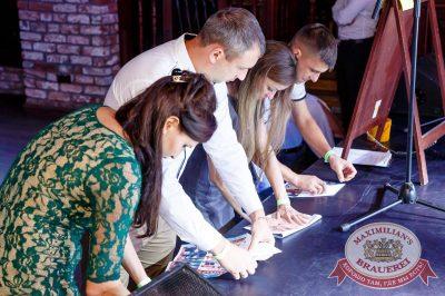 «Октоберфест-2017»: выбор Короля и Королевы (первый тур), 16 сентября 2017 - Ресторан «Максимилианс» Казань - 11