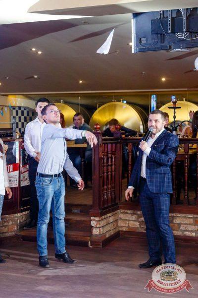 «Октоберфест-2017»: выбор Короля и Королевы (первый тур), 16 сентября 2017 - Ресторан «Максимилианс» Казань - 13