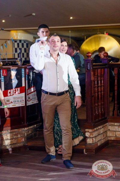 «Октоберфест-2017»: выбор Короля и Королевы (первый тур), 16 сентября 2017 - Ресторан «Максимилианс» Казань - 15