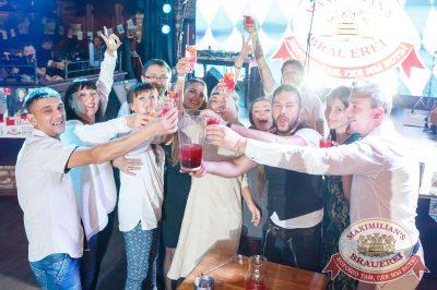 «Октоберфест-2017»: выбор Короля и Королевы (первый тур), 16 сентября 2017 - Ресторан «Максимилианс» Казань - 18