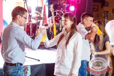«Октоберфест-2017»: выбор Короля и Королевы (первый тур), 16 сентября 2017 - Ресторан «Максимилианс» Казань - 19