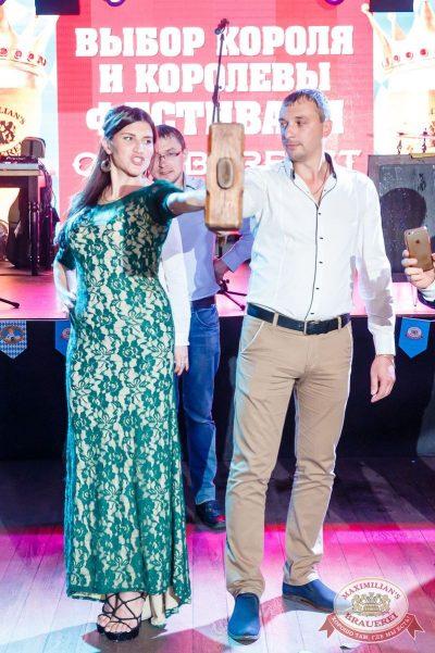«Октоберфест-2017»: выбор Короля и Королевы (первый тур), 16 сентября 2017 - Ресторан «Максимилианс» Казань - 24