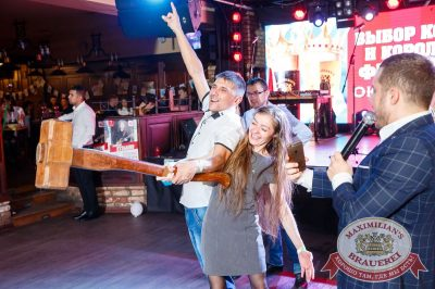 «Октоберфест-2017»: выбор Короля и Королевы (первый тур), 16 сентября 2017 - Ресторан «Максимилианс» Казань - 25