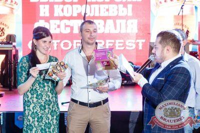 «Октоберфест-2017»: выбор Короля и Королевы (первый тур), 16 сентября 2017 - Ресторан «Максимилианс» Казань - 31