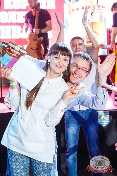 «Октоберфест-2017»: выбор Короля и Королевы (первый тур), 16 сентября 2017 - Ресторан «Максимилианс» Казань - 34