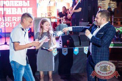 «Октоберфест-2017»: выбор Короля и Королевы (первый тур), 16 сентября 2017 - Ресторан «Максимилианс» Казань - 35