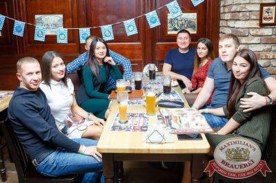 «Октоберфест-2017»: выбор Короля и Королевы (первый тур), 16 сентября 2017 - Ресторан «Максимилианс» Казань - 40