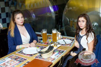 «Октоберфест-2017»: выбор Короля и Королевы (первый тур), 16 сентября 2017 - Ресторан «Максимилианс» Казань - 46