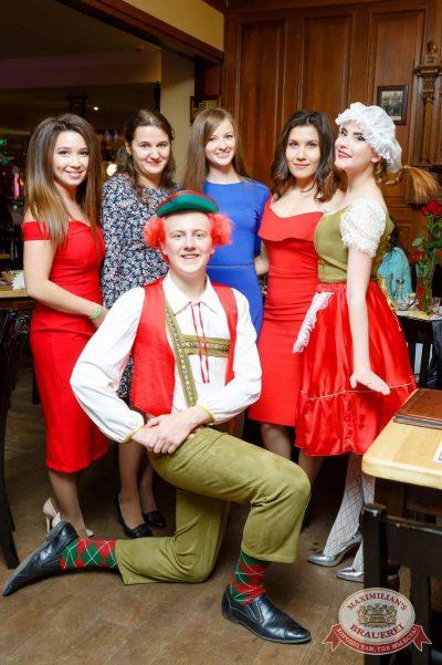 «Октоберфест-2017»: выбор Короля и Королевы (первый тур), 16 сентября 2017 - Ресторан «Максимилианс» Казань - 5