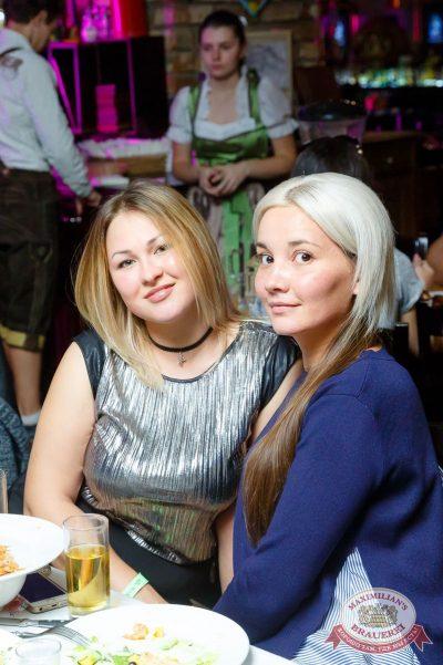 «Октоберфест-2017»: выбор Короля и Королевы (первый тур), 16 сентября 2017 - Ресторан «Максимилианс» Казань - 50