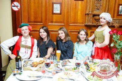 «Октоберфест-2017»: выбор Короля и Королевы (первый тур), 16 сентября 2017 - Ресторан «Максимилианс» Казань - 6