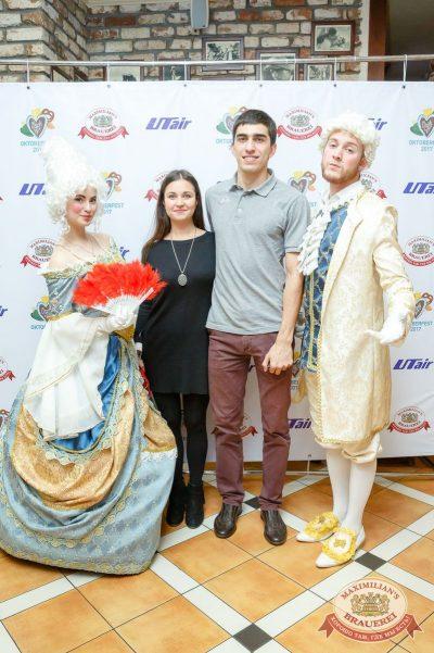 «Октоберфест-2017»: выбор Короля и Королевы (второй тур), 23 сентября 2017 - Ресторан «Максимилианс» Казань - 1