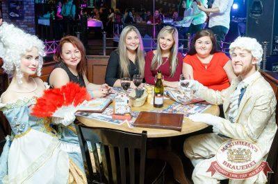 «Октоберфест-2017»: выбор Короля и Королевы (второй тур), 23 сентября 2017 - Ресторан «Максимилианс» Казань - 10