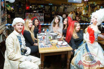 «Октоберфест-2017»: выбор Короля и Королевы (второй тур), 23 сентября 2017 - Ресторан «Максимилианс» Казань - 12