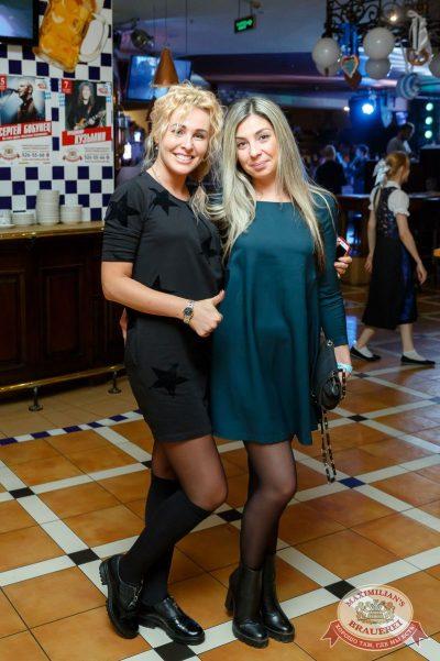 «Октоберфест-2017»: выбор Короля и Королевы (второй тур), 23 сентября 2017 - Ресторан «Максимилианс» Казань - 17