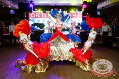 «Октоберфест-2017»: выбор Короля и Королевы (второй тур), 23 сентября 2017 - Ресторан «Максимилианс» Казань - 18