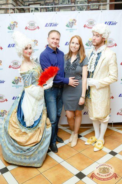 «Октоберфест-2017»: выбор Короля и Королевы (второй тур), 23 сентября 2017 - Ресторан «Максимилианс» Казань - 2