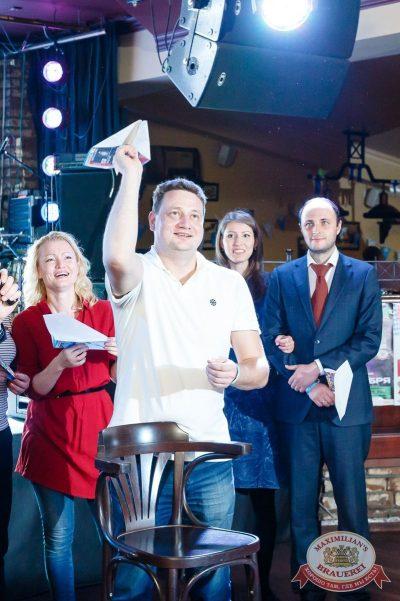 «Октоберфест-2017»: выбор Короля и Королевы (второй тур), 23 сентября 2017 - Ресторан «Максимилианс» Казань - 21