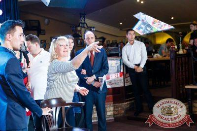 «Октоберфест-2017»: выбор Короля и Королевы (второй тур), 23 сентября 2017 - Ресторан «Максимилианс» Казань - 22