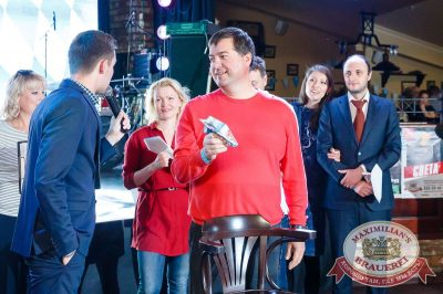 «Октоберфест-2017»: выбор Короля и Королевы (второй тур), 23 сентября 2017 - Ресторан «Максимилианс» Казань - 23