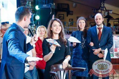 «Октоберфест-2017»: выбор Короля и Королевы (второй тур), 23 сентября 2017 - Ресторан «Максимилианс» Казань - 24