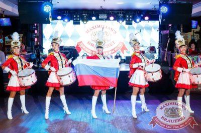 «Октоберфест-2017»: выбор Короля и Королевы (второй тур), 23 сентября 2017 - Ресторан «Максимилианс» Казань - 29