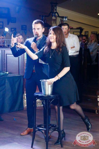 «Октоберфест-2017»: выбор Короля и Королевы (второй тур), 23 сентября 2017 - Ресторан «Максимилианс» Казань - 30