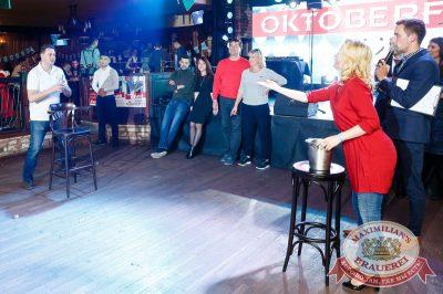 «Октоберфест-2017»: выбор Короля и Королевы (второй тур), 23 сентября 2017 - Ресторан «Максимилианс» Казань - 32