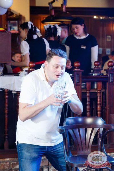 «Октоберфест-2017»: выбор Короля и Королевы (второй тур), 23 сентября 2017 - Ресторан «Максимилианс» Казань - 33