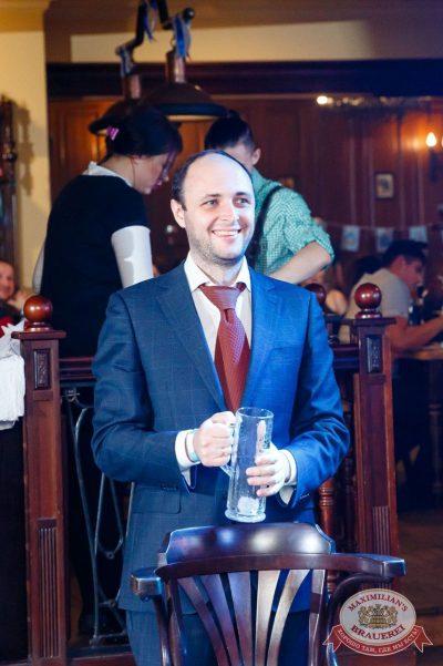 «Октоберфест-2017»: выбор Короля и Королевы (второй тур), 23 сентября 2017 - Ресторан «Максимилианс» Казань - 34