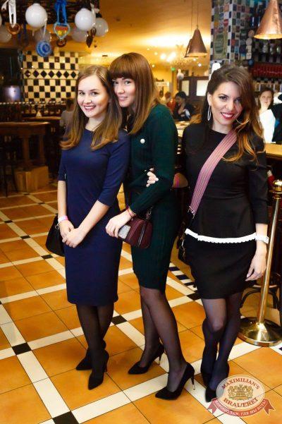 «Октоберфест-2017»: выбор Короля и Королевы (второй тур), 23 сентября 2017 - Ресторан «Максимилианс» Казань - 37