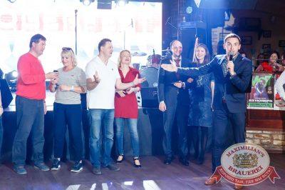 «Октоберфест-2017»: выбор Короля и Королевы (второй тур), 23 сентября 2017 - Ресторан «Максимилианс» Казань - 38