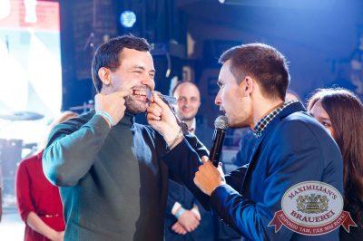 «Октоберфест-2017»: выбор Короля и Королевы (второй тур), 23 сентября 2017 - Ресторан «Максимилианс» Казань - 40