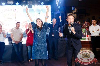 «Октоберфест-2017»: выбор Короля и Королевы (второй тур), 23 сентября 2017 - Ресторан «Максимилианс» Казань - 42