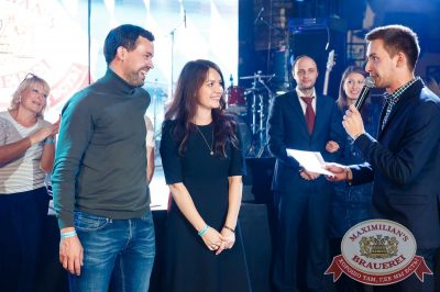 «Октоберфест-2017»: выбор Короля и Королевы (второй тур), 23 сентября 2017 - Ресторан «Максимилианс» Казань - 43