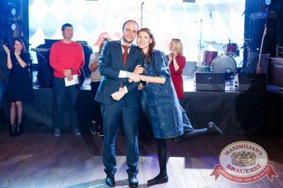 «Октоберфест-2017»: выбор Короля и Королевы (второй тур), 23 сентября 2017 - Ресторан «Максимилианс» Казань - 44